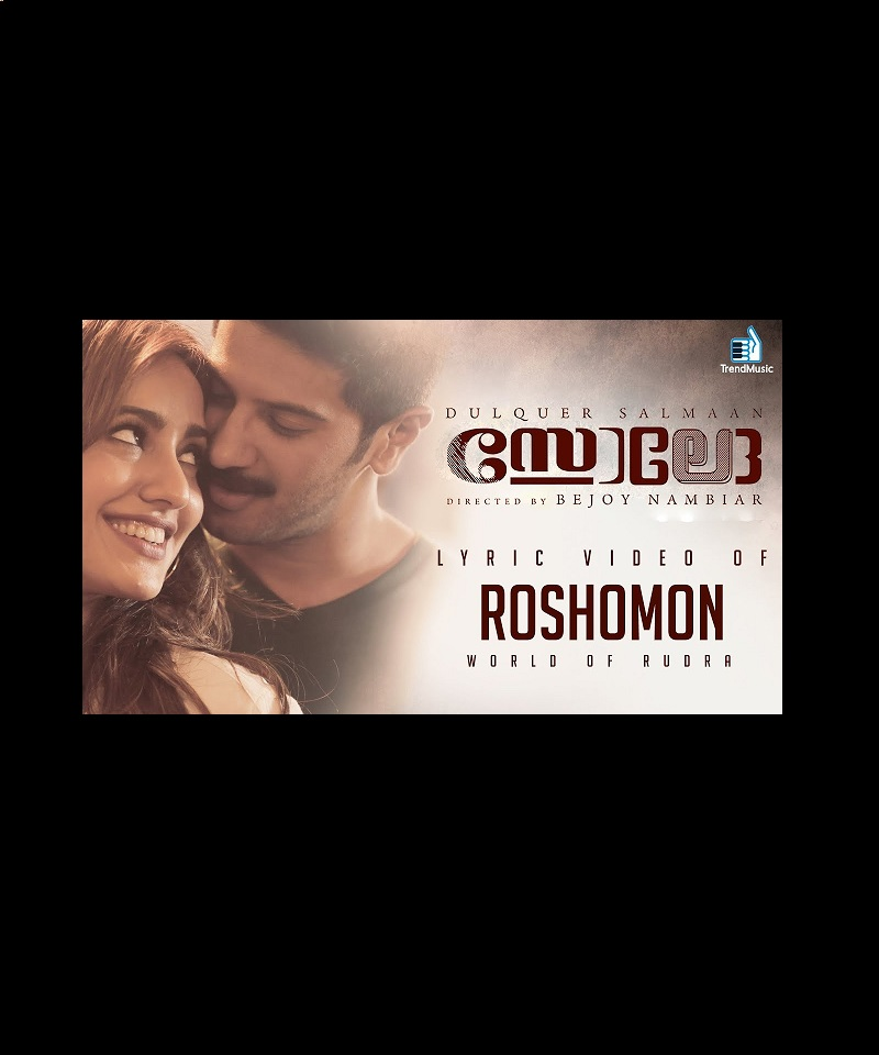 Roshomon