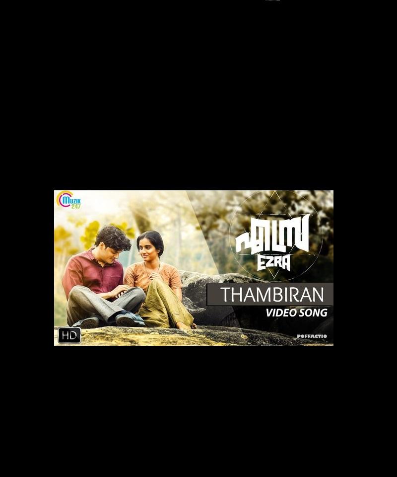 Thambiran