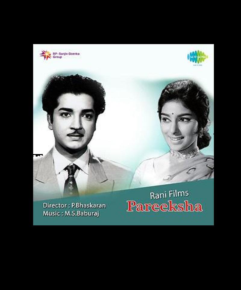 Praanasakhi