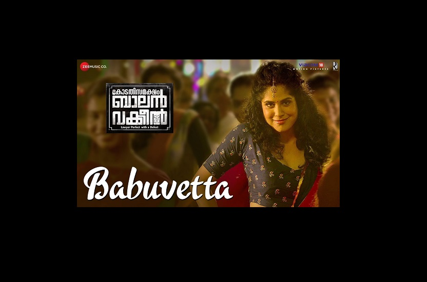 Babuvetta